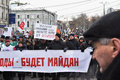 March in moscow in support of political prisoners february participants take part during the protest against repressions Royalty Free Stock Photos