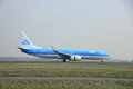 March, 24th 2015, Amsterdam Schiphol Airport PH-BCA KLM Royal D