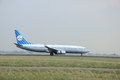 March, 24th 2015, Amsterdam Schiphol Airport PH-BXA KLM Royal D