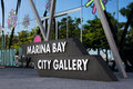 Marina bay city gallery houses many interactive exhibits and displays that showcases the transformation of the area from a busy Royalty Free Stock Image