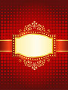 Marquee background Stock Photography