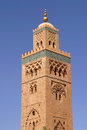 Marrakesh Koutoubia Mosque Royalty Free Stock Images