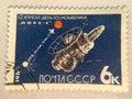 Mars I USSR stamp