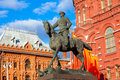 Marshal zhukov monument near red square in moscow russia Royalty Free Stock Photo