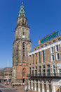 Martini tower and Vindicat building in Groningen Royalty Free Stock Photo