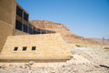 Masada is an ancient fortification Royalty Free Stock Photo