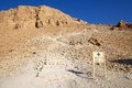 Masada israel the snake path on the eastern entrance to fortress on the plateau Stock Photo
