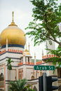 Masjid sultan mosque in kampong glam arab distric singapore Royalty Free Stock Photos