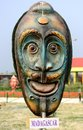 The mask an expressive madagaskar ethnic face of replica made by fiber glass and painted in bright colors details Stock Photography