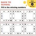 Math crossword puzzles worksheet. Royalty Free Stock Photo