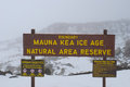 Mauna Kea Ice Age Reserve Sign Royalty Free Stock Photography