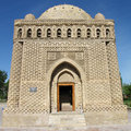 Mausoleum at buchara Royalty Free Stock Photo