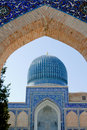 Mausoleum Gor-Emir in Samarkand Stock Photo