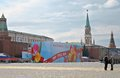 May day celebration in moscow view of kremlin and red square decorated for spring and labor russia Royalty Free Stock Image