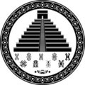 Mayan pyramid and fantasy symbols Royalty Free Stock Photo