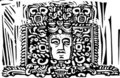 Mayan Stele Head Stock Photos
