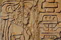 Mayan Warrior Statue Royalty Free Stock Photo