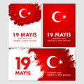 19 mayis Ataturk`u anma, genclik ve spor bayrami. Translation: 19th may commemoration of Ataturk, youth and sports day Royalty Free Stock Photo