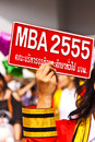 Mba graduate sign in the university Royalty Free Stock Image