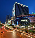 Mbk center bangkok also known as mahboonkrong is a large shopping mall in thailand Stock Image