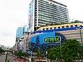 MBK shopping center Stock Photo