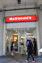 Mc donalds in hong kong donald s located Royalty Free Stock Photos