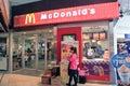 Mc donalds in hong kong donald s located po lam tseung kwan o Stock Photos