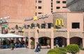 Mc donalds restaurant in marrakesh morocco nov fastfood the city of november morocco Stock Photo