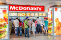 Mcdonald s restaurant bucharest romania june people buying fast food from on june in bucharest romania is the main fast Royalty Free Stock Image