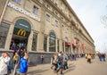 McDonald's Sign Royalty Free Stock Photo