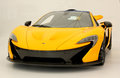 Mclaren p latest sports car unveiled at the goodwood festival of speed for the first time Stock Photo