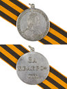 Medal for bravery obverse and reverse catherine ii on st george s ribbon on a white background Royalty Free Stock Photos
