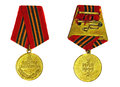 Medal for the capture of berlin with reverse side on a white background Stock Photo