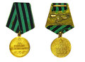 Medal for the capture of kenigsberg with reverse side on a white background Stock Photos