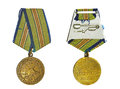 Medal for the defence of the caucasus with reverse side on a white background Stock Image