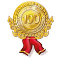 Medal one hundred anniversary golden Stock Photography