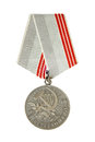 Medal veteran of labour isolated on a white background Stock Photos
