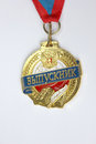 Medallion souvenir graduate for the pupils who graduated from average general education educational institution in the russian Stock Photo