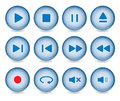 Media player buttons collection for you design Royalty Free Stock Image