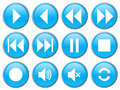 Media Player Buttons for DVD/VCR/CD Royalty Free Stock Photo