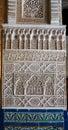 Medieval Arabian Art At Alhambra