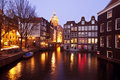 Medieval houses in Amsterdam Netherlands Royalty Free Stock Photography