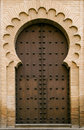 Medieval moorish door Royalty Free Stock Images