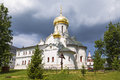 Medieval Savvino Storozhevsky monastery in Zvenigorod, Virgin nativity cathedral , Moscow region Royalty Free Stock Photo