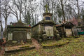 Medieval tombs at cemetery old lychakiv lviv ukraine Royalty Free Stock Photography