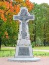 Memorial cross in Metropolitian garden Royalty Free Stock Photo
