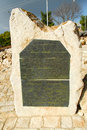 Memorial in gush etzion west bank to jews Stock Photo