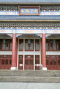 Memorial hall sun yat sen in guangzhou guangdong province china Stock Image
