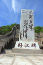 Memory of the great wall remnant great wall at badaling china chinese characters along with words on a white marble slab Royalty Free Stock Photo