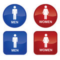 Men and Women Stock Photos